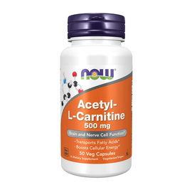 Acetyl-L-Carnitine 500 mg (50 veg caps)