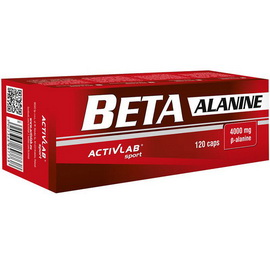 Beta Alanine (120 caps)