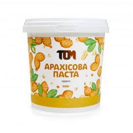 Арахисовое масло с кусочками арахиса(500 г)