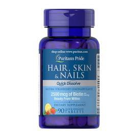 Hair, Skin and Nails - Quick Dissolve (90 tabs)