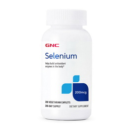 Selenium 200 mcg (200 caplets)