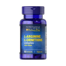 L-Arginine L-Ornithine Complex (60 caps)