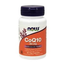 CoQ10 60 mg (60 veg caps)