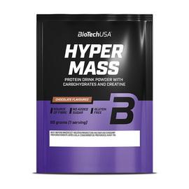Hyper Mass (65 g)