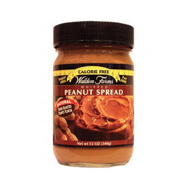 Peanut Spread - Whipped (340 g)