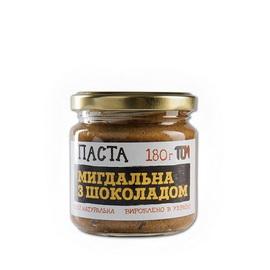 Паста мигдальная с шоколадом (180 г)