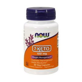 7-KETO 100 mg (30 veg caps)