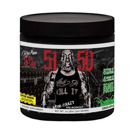 51 50 (375 g)