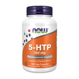 5-HTP 100 mg (120 veg caps)