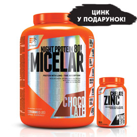 Micelar Night Protein 80 (2 kg)