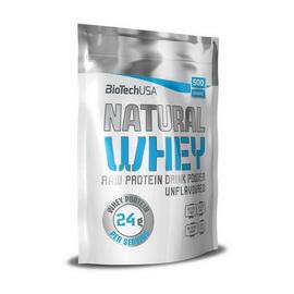 Natural Whey (500 g)