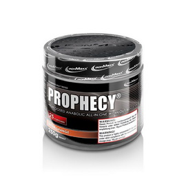 Prophecy (250 g)