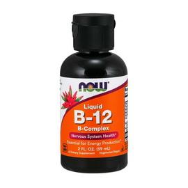 B-12 Complex Liquid (59 ml)