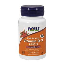 Vitamin D-3 2000 IU (240 softgels)