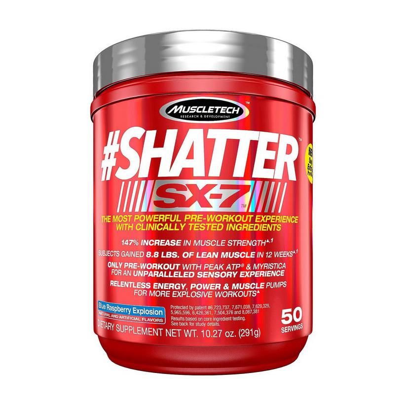 #Shatter SX-7 (291 g)