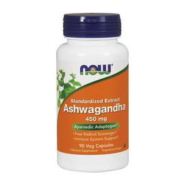 Ashwagandha 450 mg (90 veg caps)