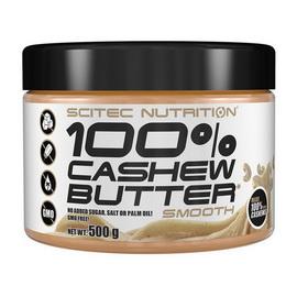 100% Cashew Butter (500 g)