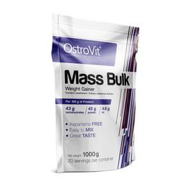 Mass Bulk (1 kg)