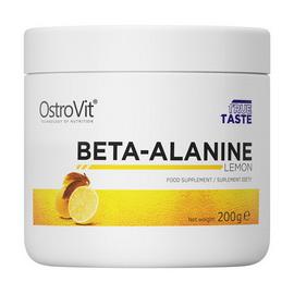 Beta Alanine (200 g)