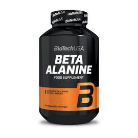 Beta Alanine Mega Caps (90 caps)