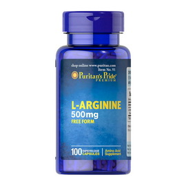 L-Arginine 500 mg (100 caps)