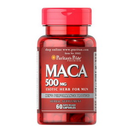 Maca 500 mg (60 caps)