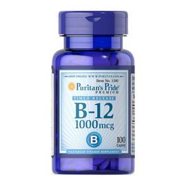 Vitamin B-12 1000 mcg (100 caplets)