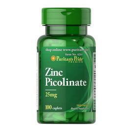Zinc Picolinate 25 mg (100 caplets)