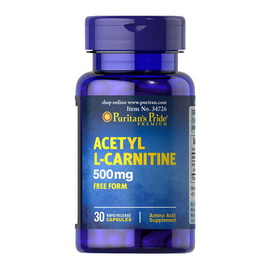 Acetyl L-Carnitine 500 mg (30 caps)