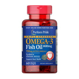Triple Strength Omega-3 Fish Oil 1360 mg (60 softgels)