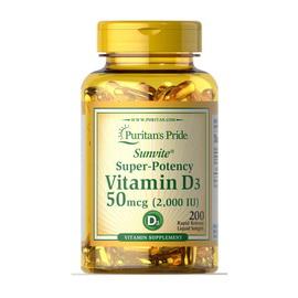 Vitamin D3 2000 IU (200 softgels)