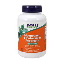 Magnesium & Potassium Aspartate (120 veg caps)