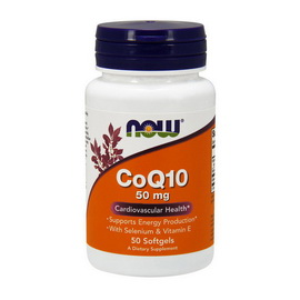 CoQ10 50 mg (50 softgels)