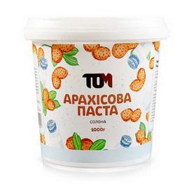 Арахисовое масло соленое (1 kg)
