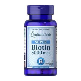 Super Biotin 5000 mcg (60 softgels)