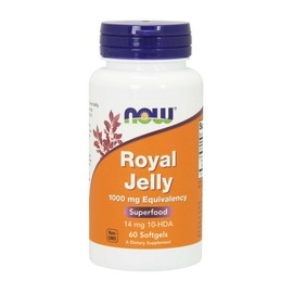 Royal Jelly 1000 mg (60 softgels)