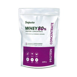 Whey 80% Protein Concentrate (2 kg)