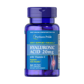 Hyaluronic Acid 20 mg (30 caps)