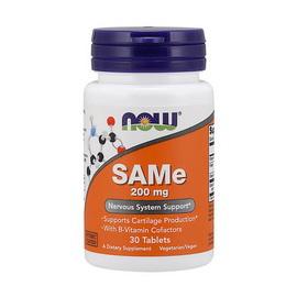 SAMe 200 mg (30 tabs)