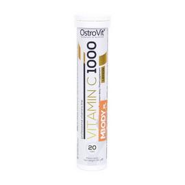 Vitamin C 1000 (20 tabs)