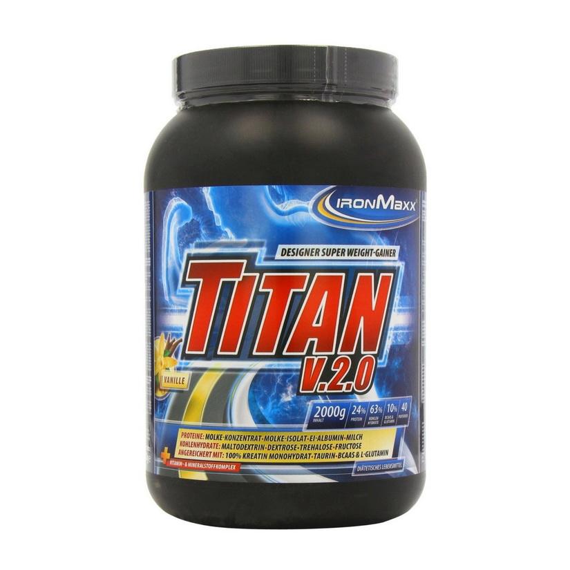 Titan V.2.0 (2 kg)
