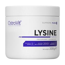 Lysine Pure (200 g)