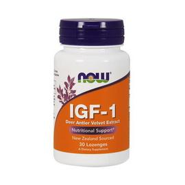 IGF-1 (30 lozenges)