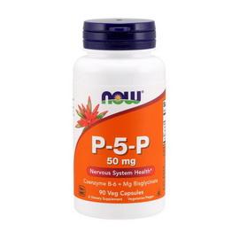 P-5-P 50 mg (90 veg caps)