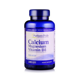 Calcium Magnesium Vitamin D3 (240 caplets)