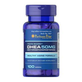 DHEA 50 mg (100 tabs)
