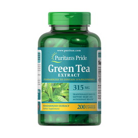 Green Tea Extract (200 caps)