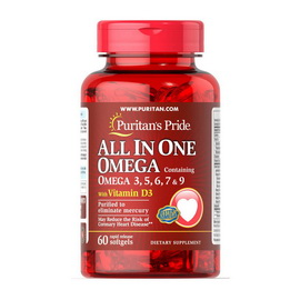 All In One Omega 3,5,6,7 & 9 with Vitamin D3 (60 softgels)