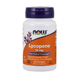 Lycopene 10 mg (60 softgels)