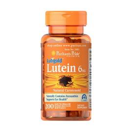 Lutein 6 mg (200 softgels)